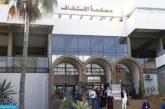 حصيلة جديدة من تفعيل المحاكمات عن بعد بالمحاكم المغربية