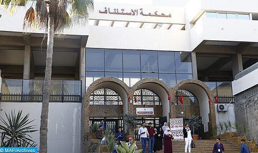 """السلطات المغربية تتأسف لصدور وثيقة لمنظمة """"هيومان رايتس ووتش"""""""