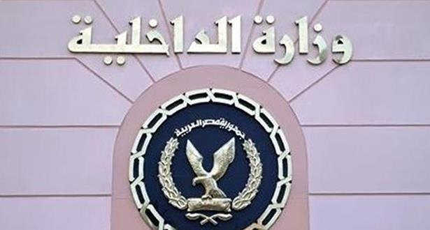 الداخلية المصرية تعلن عن مصرع 14 عنصرا بعد تفكيك خلية إرهابية