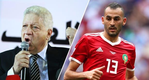 """""""أزمة """" داخل الزمالك المصري بسبب صفقة بوطيب"""