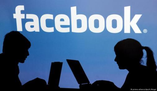 سابقة… إغلاق صفحة فايسبوكية وتغريم صاحبها 30 ألف درهم