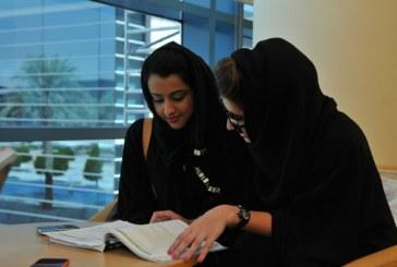 إخطار النساء بالطلاق عن طريق رسالة نصية على الهاتف!!!