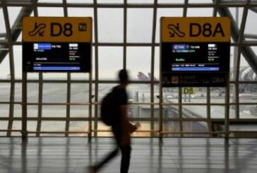 الشابة السعودية رهف تغادر مطار بانكوك تحت حماية مفوضية اللاجئين