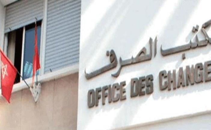 مكتب الصرف يتعقب بحثا ممتلكات المغاربة بالخارج