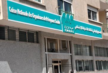 المدير العام للصندوق الوطني لمنظمات الاحتياط الاجتماعي يقدم الوضعية المالية