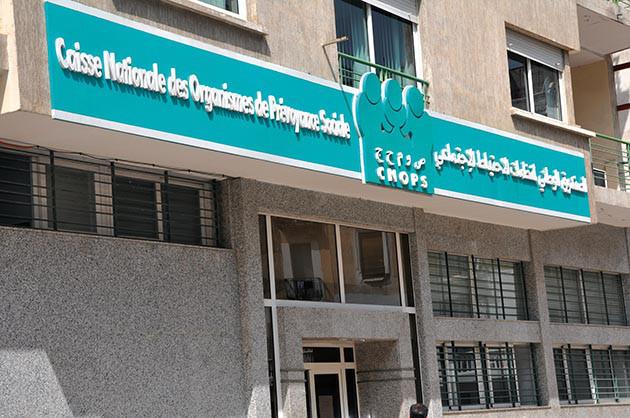 """أطباء القطاع الخاص يخرجون ببلاغ ناري ردا على """"الكنوبس"""""""