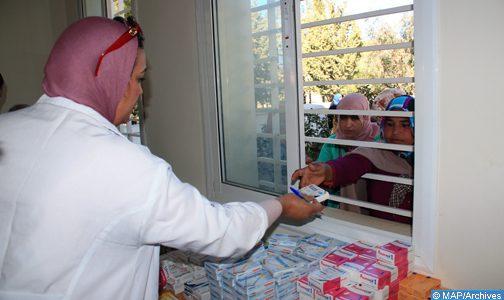 الوكالة الوطنية للتأمين الصحي تنفي فرض مبالغ مالية على المستفيدين