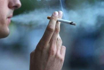 """دراسة تقدم """"أنباء سارة"""" للراغبين بالتوقف عن التدخين"""
