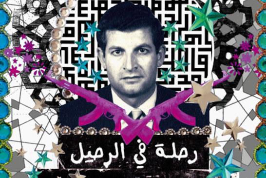 السينما الفلسطينية ضيفة شرف الدورة الفضية لمهرجان تطوان   للسينما المتوسطية