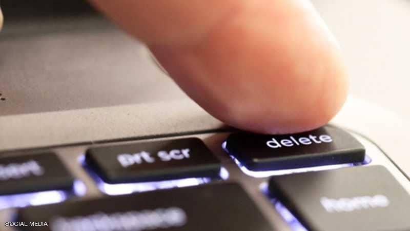 """4 أشياء من الضروري حذفها من حاسوبك """"فورا"""""""