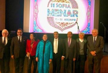"""عرض الفيلم المغربي """"صمت الفراشات"""" في إطار الدورة ال 11 لمهرجان """"مينار"""" في صوفيا"""