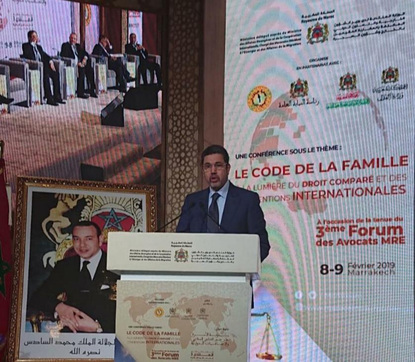 """عبد النباوي يتفاعل من مراكش مع موضوع: """"مدونة الأسرة على ضوء القانون المقارن والاتفاقيات الدولية"""""""