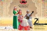 أيام الفولكلور العالمي بمراكش برعاية جمعية التراث والفولكلور المحلية