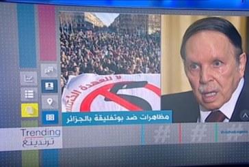 """الجزائر… تنظيم تظاهرة كبرى عشية الجمعة احتجاجا على """"التجديد"""" لبوتفليقة"""