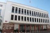 الدار البيضاء… توقيف أربعة أفارقة للاشتباه بتورطهم في قضية تتعلق بالاحتجاز والابتزاز والضرب والجرح