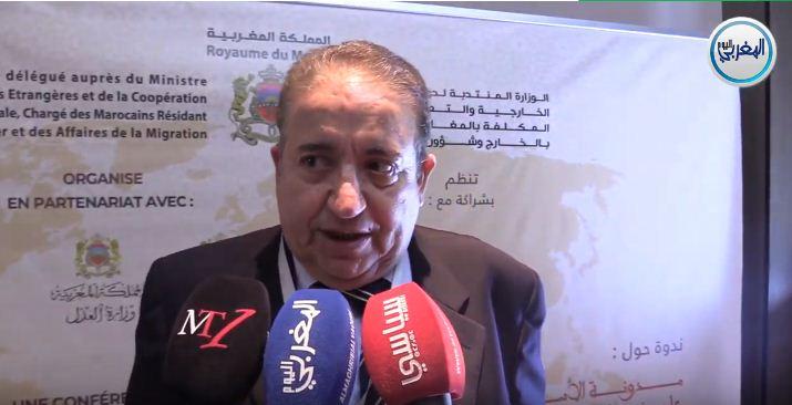 بالفيديو… ارتسامات المحامين المغاربة المقيمين بالخارج على هامش المنتدى الثالث