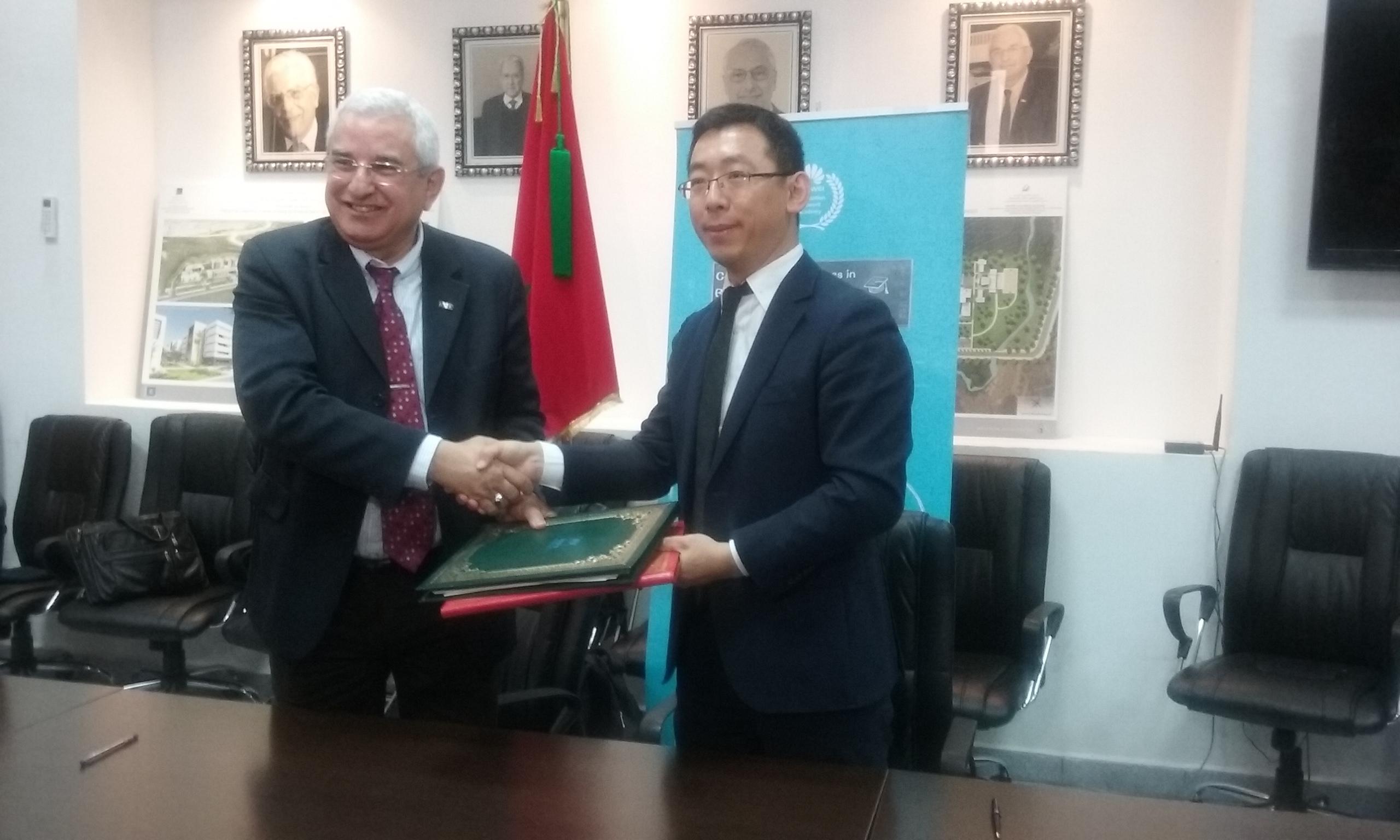 تطوان: هواوي المغرب توقع شراكة مع جامعة عبد المالك السعدي