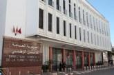 توقيف 5 أجانب يحملون جوازات سفر إسرائيلية للاشتباه في تورطهم في الحصول على سندات هوية وجوازات سفر مغربية عن طريق التزوير