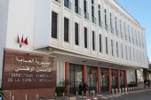 المديرية العامة للأمن الوطني توضح بخصوص الحادثة التي ادعى عماد شقيري أنه تعرض لها بسلا
