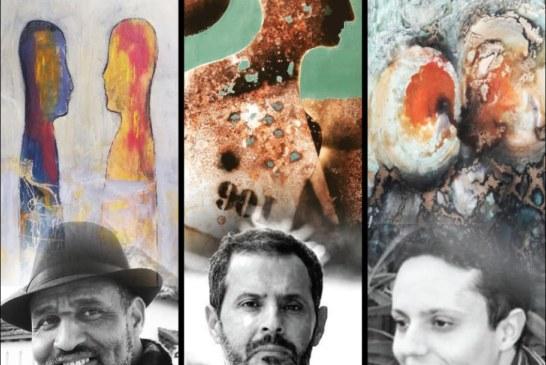 معرض جماعي بمدينة الدار البيضاء… ثلاثية مجازات الآثار