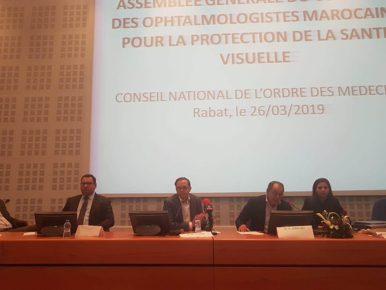 أطباء العيون يعلنون عن خوض 6 إضرابات خلال شهر أبريل ومقاطعة الحملات الطببة