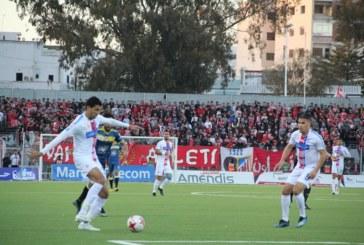 تعادل بطعم الهزيمة للمغرب التطواني أمام ضيفه الفتح الرباطي
