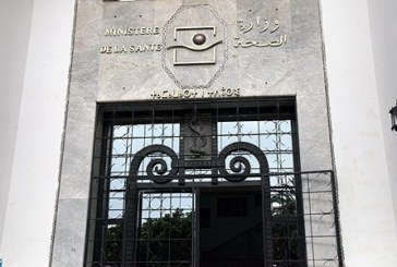 وزارة الداخلية تفتح تحقيقا في اختفاء معدات طبية من مستشفى دشنه الملك بالبيضاء