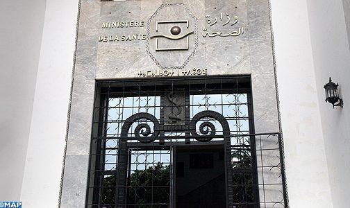وزارة الصحة تنفي خبر إعفاء 31 مسؤولا مركزيا