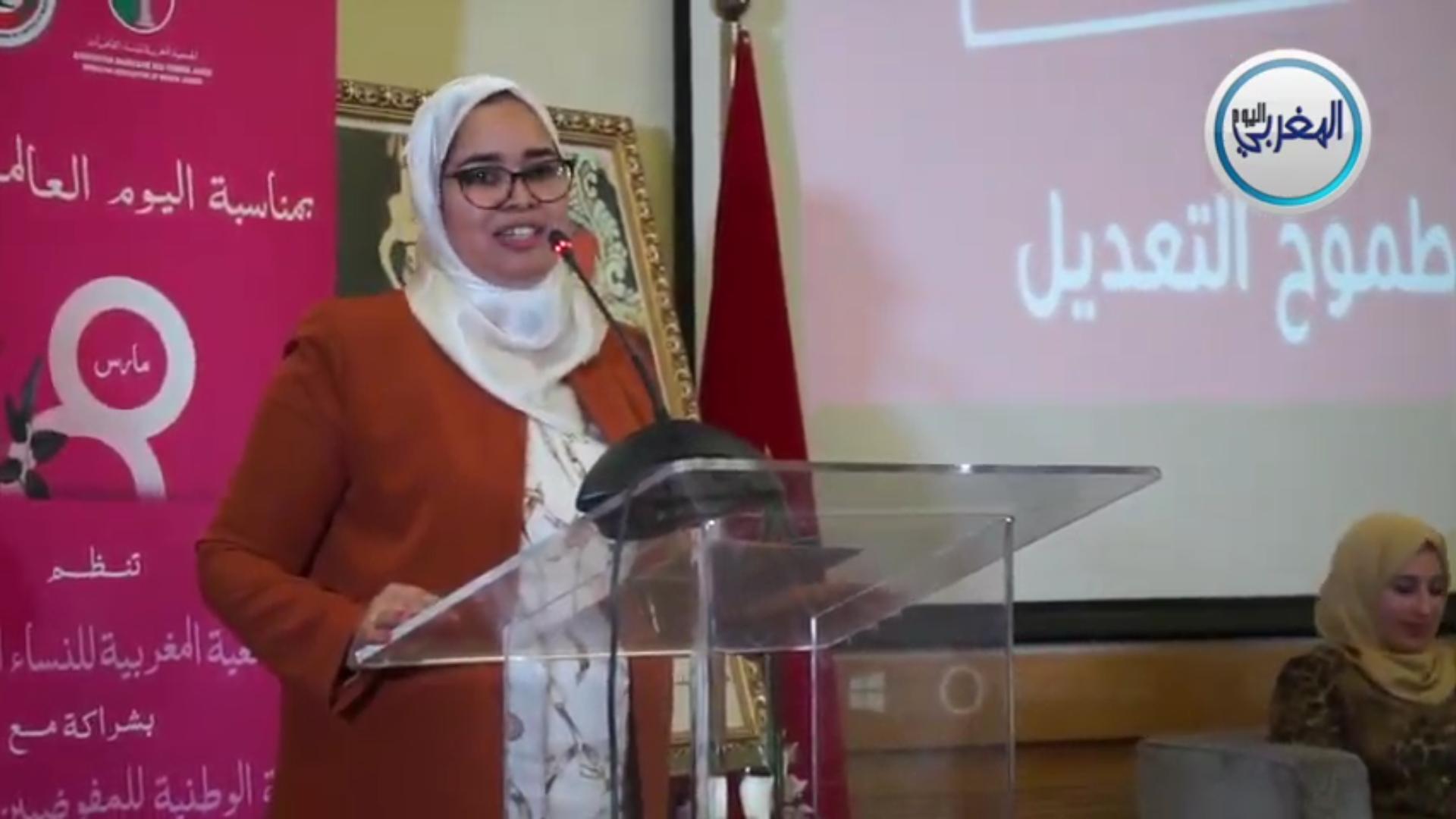 بالفيديو… الجمعية المغربية للنساء القاضيات تسرق الأضواء في اليوم العالمي للمرأة
