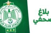 بعد الفضيحة الجنسية التي هزت أركان فريق الرجاء البيضاوي… النادي يخرج ببلاغ توضيحي