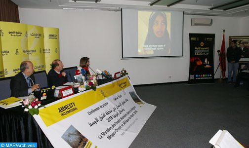 السلطات المغربية توجه نقدا لاذعا لمنظمة العفو الدولية