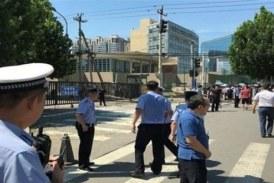 مسلح يقتل 5 أشخاص بإطلاق نار في الصين