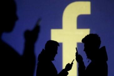 """شركة """"فيسبوك"""" تجمع ملايين المعطيات عن المغاربة"""