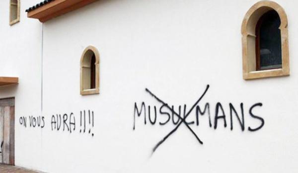 """جرائم الكراهية و""""الإسلاموفوبيا"""" ترتفع ضد المغاربة في إسبانيا"""
