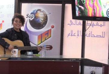 بالفيديو… سكينة فحصي تغني جودي يا جودي وتسحر الجمهور