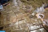 حجز أزيد من طن من مخدر الشيرا على متن سيارة ضواحي مشرع بلقصيري