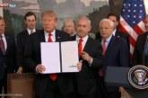 رسميا… ترامب يوقع على الاعتراف بسيادة إسرائيل على الجولان