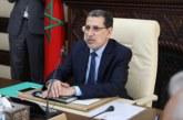 العثماني يبشر المغاربة… اتفاق الحوار الاجتماعي في مراحله الأخيرة