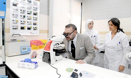 الملك يدشن مركز الفحص بالأشعة والتحاليل الطبية للأمن الوطني بالرباط