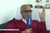 بالفيديو… الإطار الوطني سعيد بوحاجب يتحدث عن الوداد البيضاوي والناصري ومستقبل الفريق