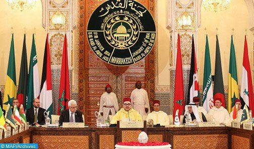 الملك يخصص منحة مالية كمساهمة من المغرب في ترميم وتهيئة بعض الفضاءات داخل المسجد الأقصى