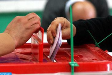 تونس.. المرشحون للانتخابات يدخلون سباق المسافات الأخيرة