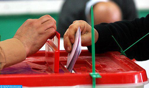 """استطلاعات الرأي تمنح الصدارة لحركة """"النهضة"""" في الانتخابات  التونسية"""