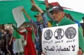 الشارع الجزائري لا يحيد عن مطلبي تأجيل الانتخابات ورحيل النظام