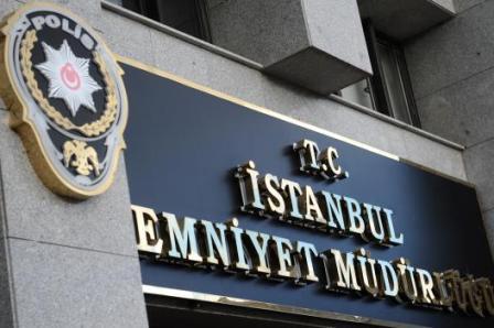 انتحار متهم بالتجسس لمصلحة الإمارات داخل السجن في تركيا