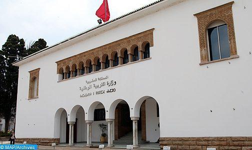 توقيف جميع الإجراءات الإدارية والقانونية المتخذة في حق بعض الأساتذة أطر الأكاديميات وصرف الأجور الموقوفة