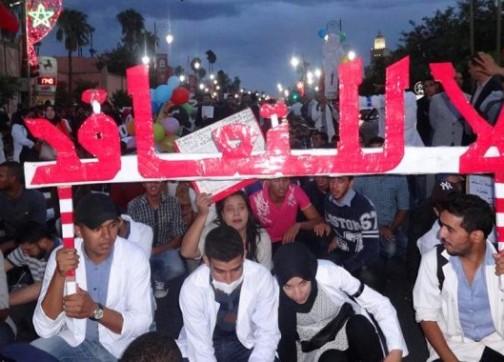 الأساتذة المتعاقدون يعلقون إضراباتهم ويعودون للأقسام بدءا من الإثنين