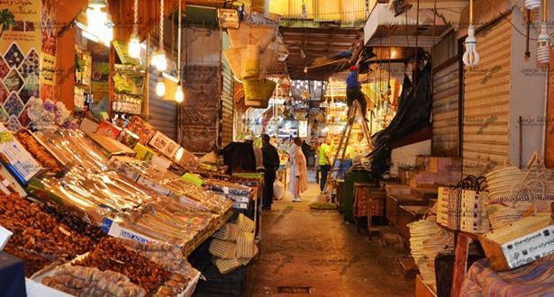 وزارة الداخلية تكشف وضعية تموين السوق الوطنية ومستوى الأسعار خلال رمضان