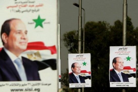 مصر تحدد موعد إجراء الاستفتاء على التعديلات الدستورية