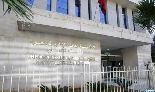 مندوبية السجون… معتقلوا أحداث الحسيمة المضربون عن الطعام يتقدمون بإشعارات بفك إضرابهم